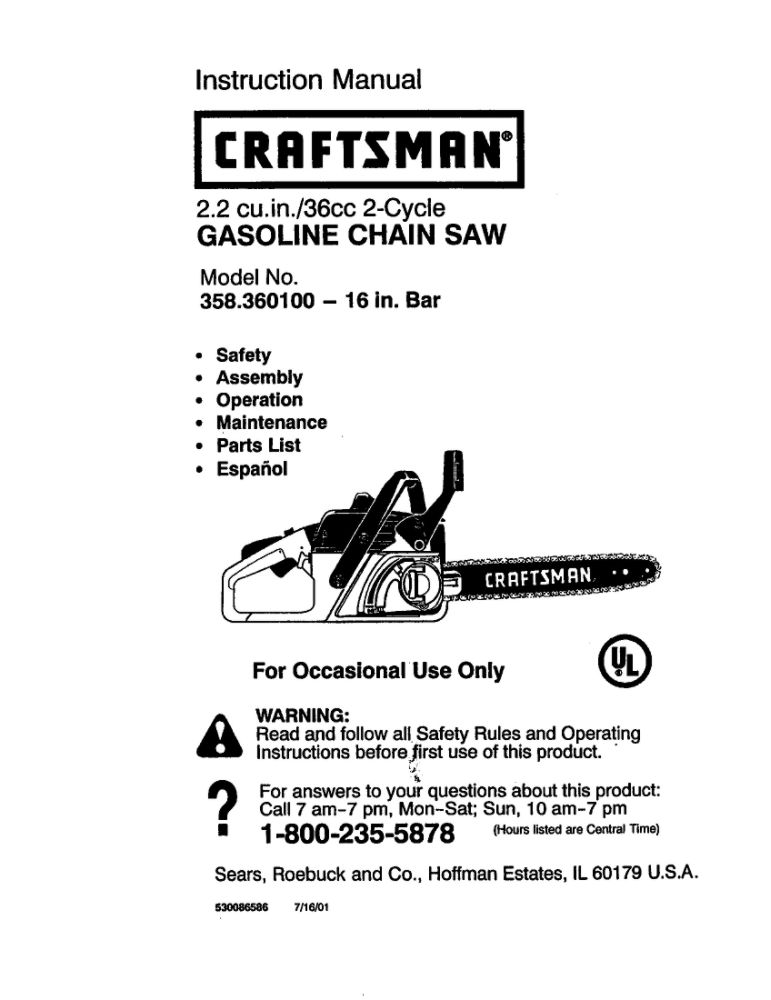 owners manual for craftsman chainsaw rh sears com Craftsman Chainsaw Parts Manual craftsman 18 chainsaw owners manual