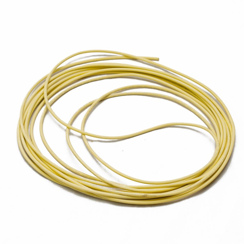 Appliance Splicing Wire, 25-ft, 14-gauge (Yellow)